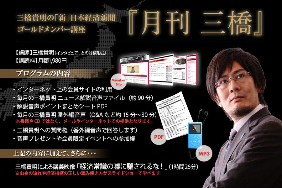 2015-10-15 17:29:55  38news_product_bk_ed.jpg